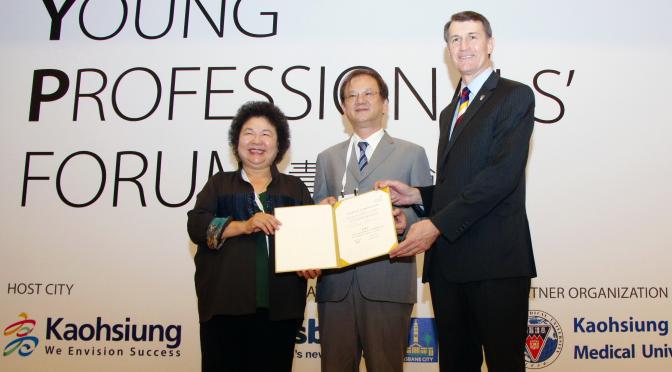 2013 亞太城市高峰會APCS青年論壇活動