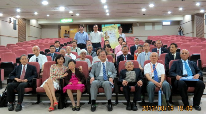 杜聰明博士120周年誕辰紀念演講會