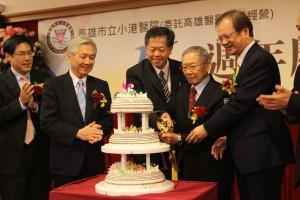 小港醫院16週年院慶-切蛋糕 (2)