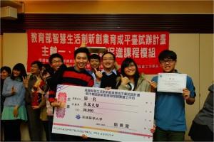 職能治療學系師生勇奪副木輔具創新創意發想競賽第一名