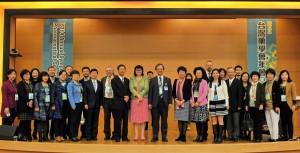 2014年12月13日藥學系主辦「2014年台灣藥學會年會暨學術研討會」。