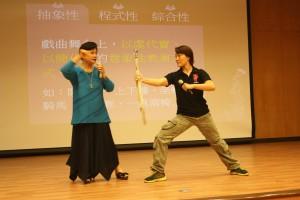 台灣豫劇團  王海玲:豫劇與人生 豫劇示範演出