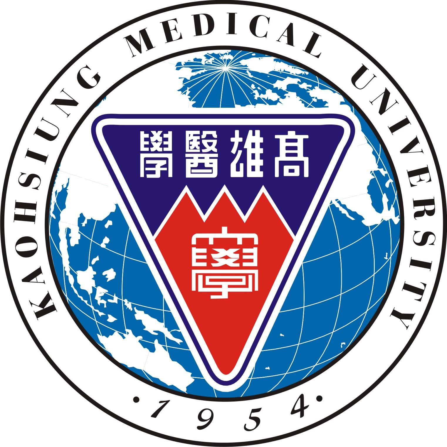 kmu_logo